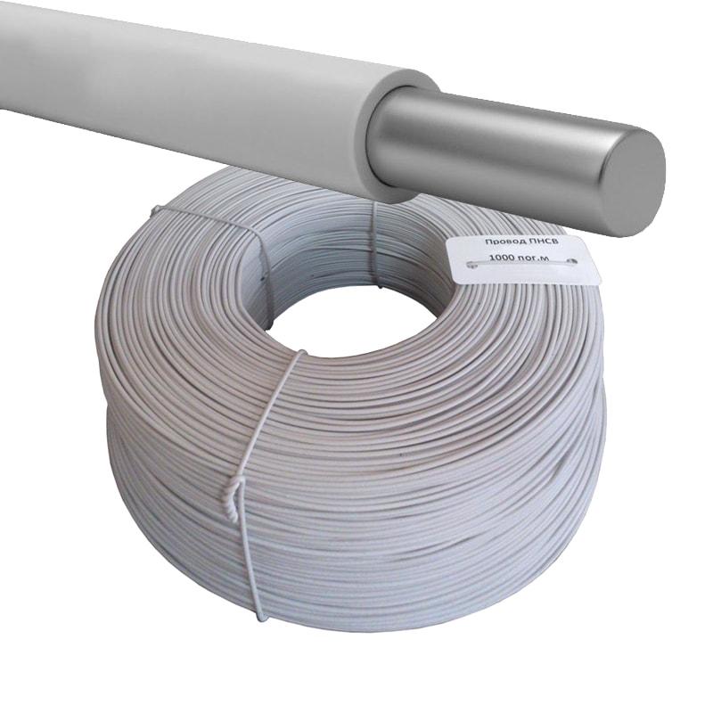 Купить греющий кабель в бетон турецкий цемент москва